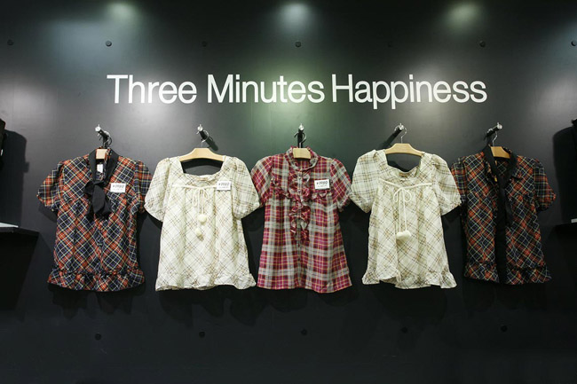 Three minutes happiness. Fashion label. Photography by Frank Duenzl